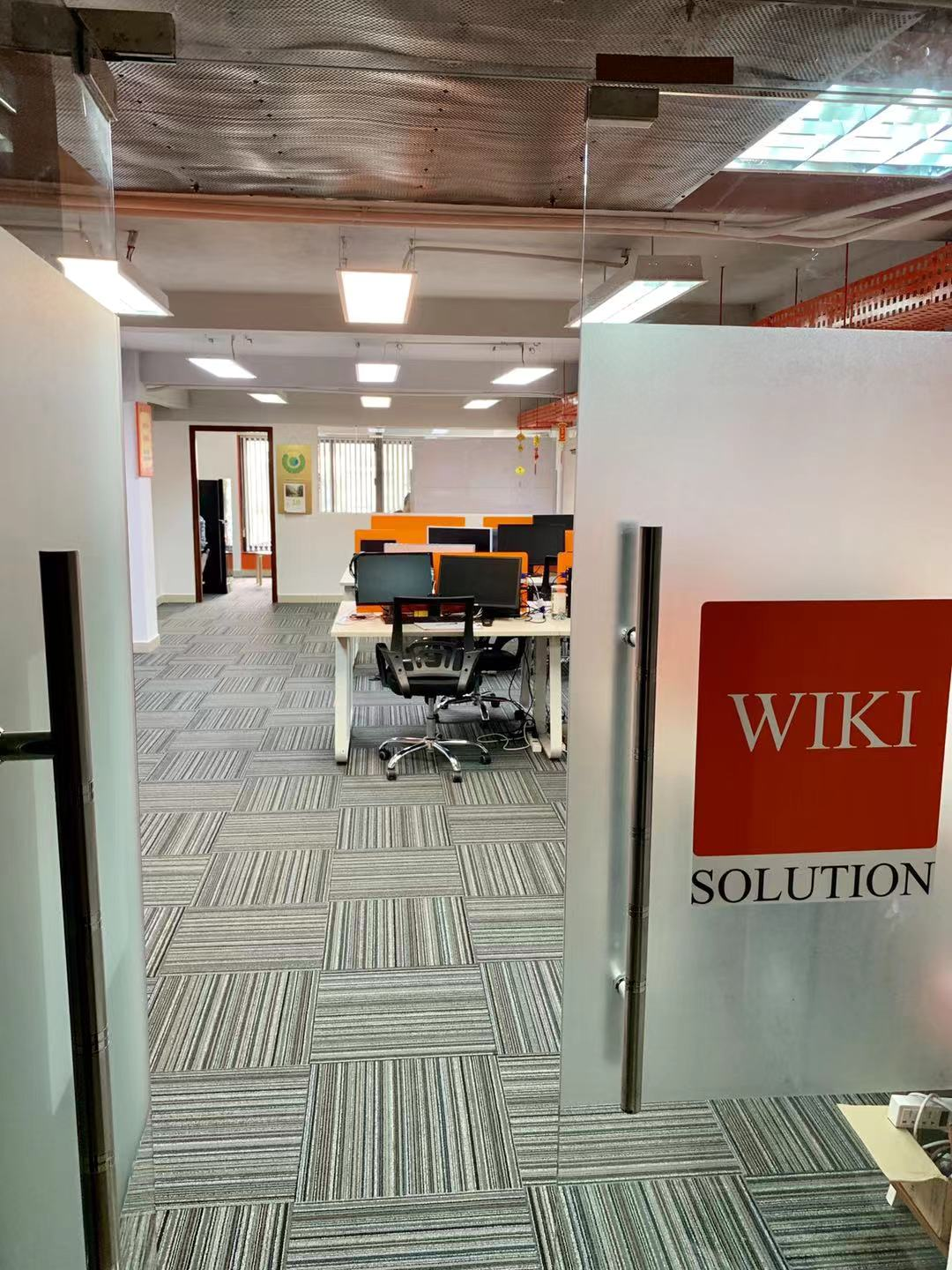 Wiki Solution new office